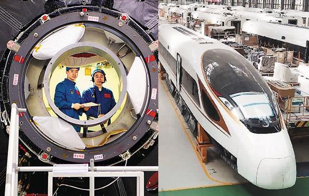 坚持特色自主创新 中国科技事业加速超越