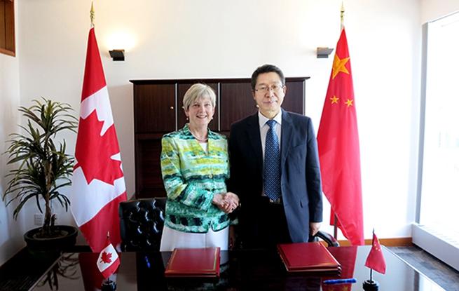 申长雨率团访问加拿大知识产权机构