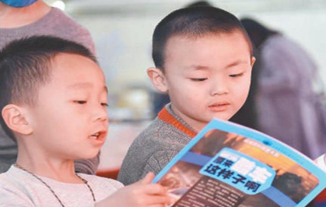 赞!20多家机构成立少儿数字出版维权