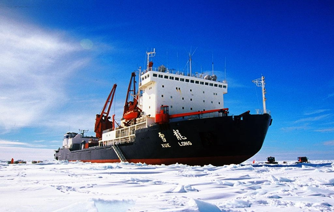 雪龙船 破冰归来