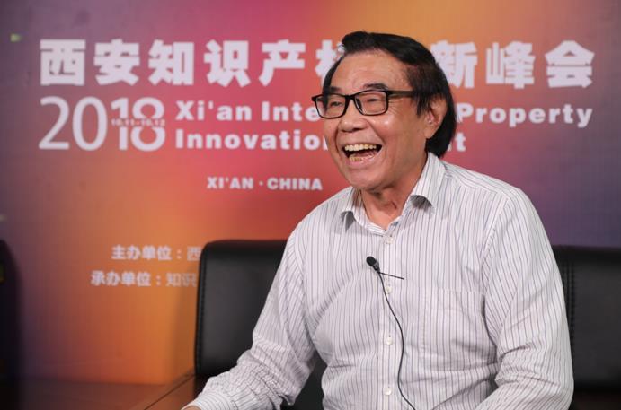 http://ip.people.com.cn/NMediaFile/2018/1019/MAIN201810190944000224541357039.jpg