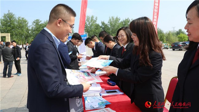 """雄安新区举办""""4·26""""世界知识产权日宣传活动"""