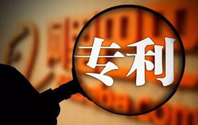 中国企业2019年在美获批专利增速最快