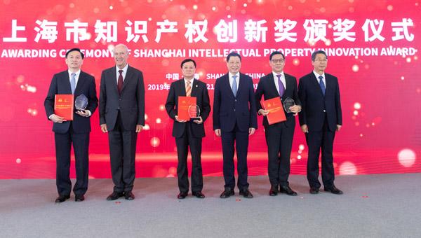 """上海打造知识产权保护高地 9家单位获""""创新奖"""""""
