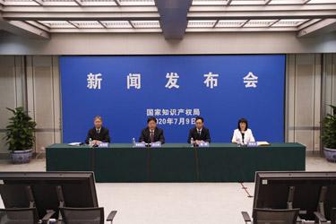 国家知识产权局第三季度新闻发布会举行