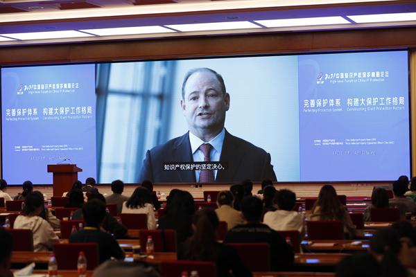 马克·斯奈德:中国知识产权保护成就显著