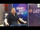 专访网易吴鑫鑫:精品策略+知名IP 做游戏行业龙头典范
