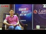 专访三七互娱杨军:致力于IP打造 让产业多点开花