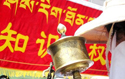 Tibet protecting intellectual property right