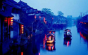 Zhejiang Xitang releases Tourism Brand Experience Index