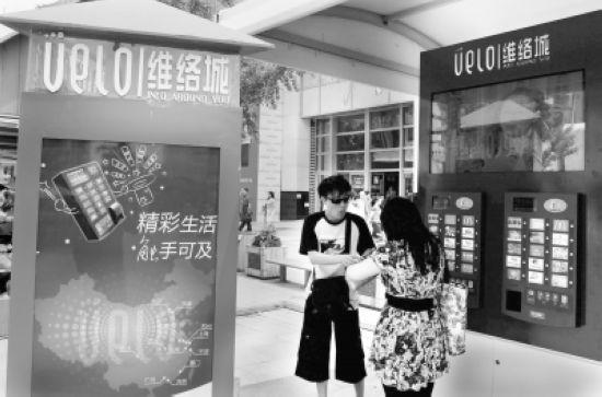 """""""维络城""""成就品牌梦想--知识产权--人民网"""